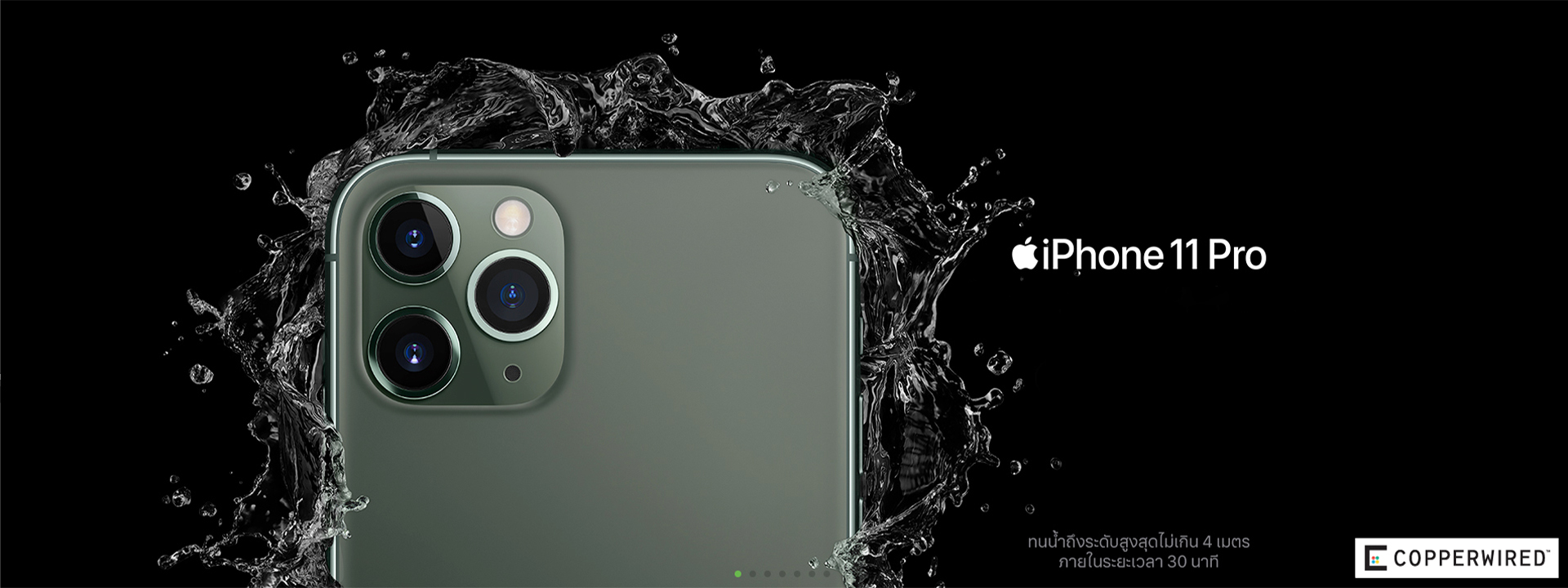 11iPhone