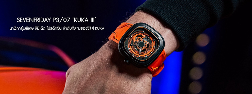 SF Lifestyle P307 Kuka3 19