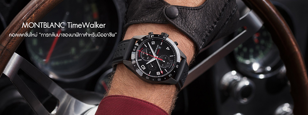 TimeWalker Chronograph UTC 116101 2